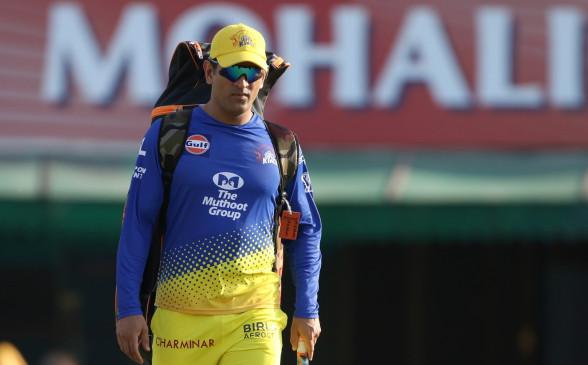 क्रिकेट: चेन्नई सुपर किंग्स ने सोशल मीडिया पर शेयर किया धोनी का एक पुराना वीडियो