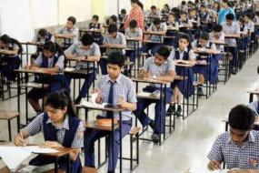 Chhattisgarh Board का बड़ा फैसला: अब नहीं होंगी 10वीं-12वीं की बची परीक्षाएं, इंटरनल असेसमेंट के आधार पर पास होंगे स्टूडेंट