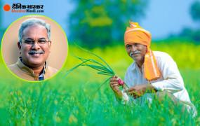 छत्तीसगढ़: राजीव गांधी की पुण्यतिथि पर कांग्रेस की 'न्याय स्कीम' शुरू, किसानों को मिलेंगे 7500 रुपये