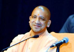 उप्र के युवाओं के लिए नई स्र्टाटअप नीति पर मुख्यमंत्री योगी का जोर