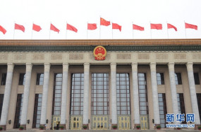 चीन : एनपीसी की स्थाई कमेटी का तीसरा पूर्णाधिवेशन 22 मई को