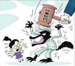 चीन नाबालिगों के खिलाफ अपराध पर कड़ी सजा देगा