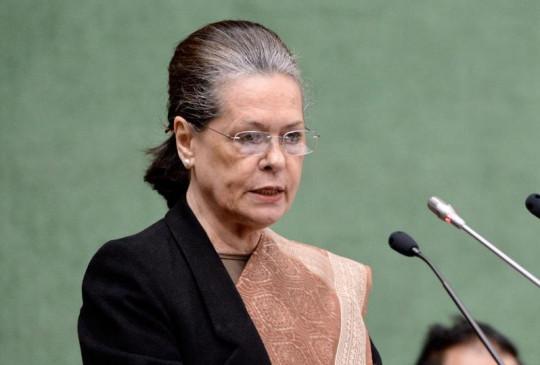 कांग्रेस ने सोनिया के खिलाफ एफआईआर की निंदा की