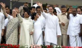 सोनिया गांधी के साथ विपक्ष की बैठक, सपा-बपसा और आप ने बनाई दूरी