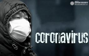 Covid-19 Alert: चीन में कोरोना का बदला रूप, पहले से ज्यादा खतरनाक हुआ वायरस