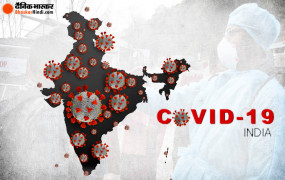 Covid-19 India: देश में कोरोना के कुल मामले 60 हजार के करीब पहुंचे, अब तक 1981 लोगों की मौत