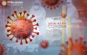 Coronavirus India: 24 घंटे में 3722 नए केस, 134 की मौत, अब तक 78 हजार से ज्यादा लोग हुए संक्रमित