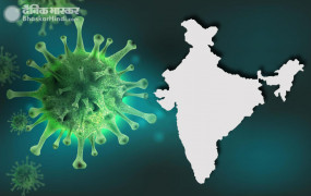 Coronavirus India: देश में कुल मामले86 हजार के करीब, अब तक 2752 लोगों की मौत