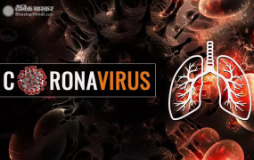 Corona World: अमेरिका में मौत का आंकड़ा 1 लाख के पार, दुनियाभर में संक्रमितों की संख्या 58 लाख के करीब