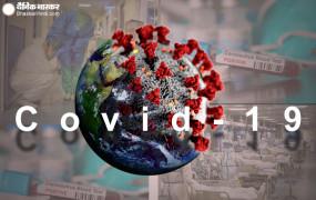 COVID-19 in World: अमेरिका में 81 हजार से ज्यादा की मौत, दुनियाभर में कुल मामले 42 लाख 54 हजार के पार