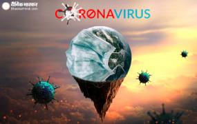 Coronavirus in World: दुनियाभर में 40 लाख से ज्यादा लोग हुए संक्रमित, मृतकों की संख्या 2 लाख 76 हजार के पार