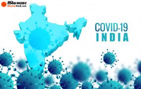 Coronavirus in india: देश में बीते 24 घंटों में 3,390 नए कोरोना पॉजिटिव मिले, जानें किस राज्य में कितने मरीज