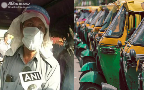 लॉकडाउन 4: दिल्ली में आज से दौड़ने लगे ऑटो, चालकों ने सीएम केजरीवाल से लगाई यात्रियों की संख्या बढ़ाने की गुहार