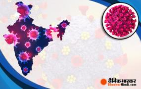Coronavirus in India: देश 1.51 लाख के पार कोरोना संक्रमित मरीजों की संख्या, 4 हजार से ज्यादा मौतें, जानें किस राज्य में कितने मरीज