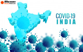 Coronavirus in India: देश में कोरोना के 35 हजार 365 केस और 1,152 लोगों की मौत, जानें किस राज्य में कितने मरीज