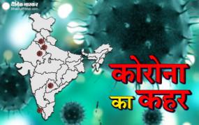 Coronavirus in India: देश में कोरोना के 42 हजार 533 केस और 1,373 लोगों की मौत, जानें किस राज्य में कितने मरीज