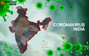 Coronavirus in India: देश में बीते 24 घंटों में 4213 नए मामले सामने आए़, अब तक 67 हजार से ज्यादा संक्रमित