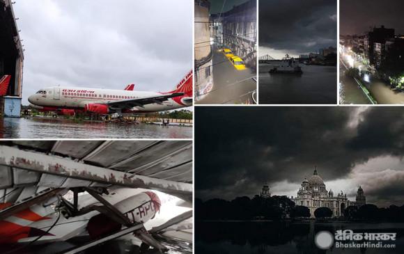 अम्फान तूफान से तबाही: कोलकाता एयरपोर्ट क्षतिग्रस्त, रनवे और हैंगर पानी में डूबे