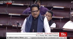 कांग्रेस के दलित नेता ने मायावती को भाजपा प्रवक्ता कहा