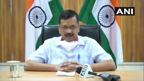 केजरीवाल: कोरोना से 4 कदम आगे चल रही दिल्ली सरकार, जरूरत से ज्यादा आवश्यक इंतजाम
