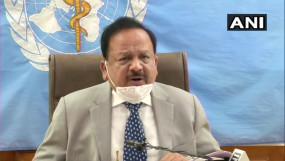 WHO के 34 सदस्यीय कार्यकारी बोर्ड के एग्जीक्यूटिव चेयरमैन बनें डॉ. हर्षवर्धन