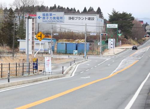 जापान के फुकुशिमा प्रांत में आया भूकंप, तीव्रता 5.3