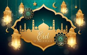 Eid 2020: आज देशभर में मनया जा रहा ईद का त्यौहार, पीएम मोदी ने देशवासियों को दी मुबारकबाद