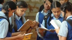 Education: 10वीं-12वीं की परीक्षाओं के लिए लॉकडाउन में छूट, जानिए परीक्षा केंद्र जाने के नियम