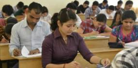 Maharashtra University Exam: 1 जुलाई से शुरू होंगे फाइनल ईयर की परीक्षाएं, बाकी समेस्टर के छात्र होंगे प्रमोट