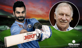 क्रिकेट: इयान चैपल ने विराट कोहली को चुना अपना फेवरेट प्लेयर और कप्तान