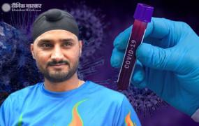 क्रिकेट: हरभजन सिंह ने दिया सलाइवा बैन के लिए एक समाधान, बोले- दोनों छोर से 2 नई बॉल्स का किया जा सकता है इस्तेमाल