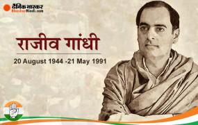 राजीव गांधी की पुण्यतिथि: PM मोदी ने दी श्रद्धांजलि, राहुल ने कहा- परोपकारी पिता का पुत्र होने पर गर्व