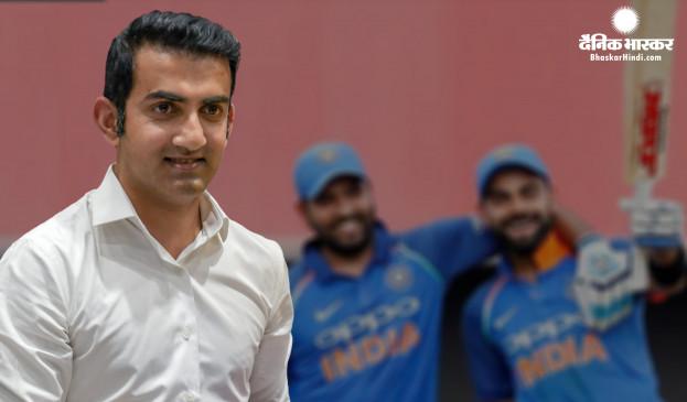 क्रिकेट: गंभीर बोले- उम्मीद है कोहली-रोहित पूर्व कप्तान धोनी की तरह युवा खिलाड़ियों को तराशेंगे