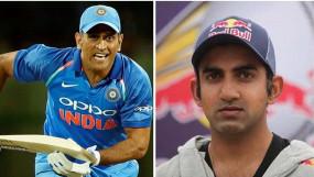 क्रिकेट: गंभीर और पठान ने कहा, 'कैप्टन कूल' धोनी को भी आता है गुस्सा