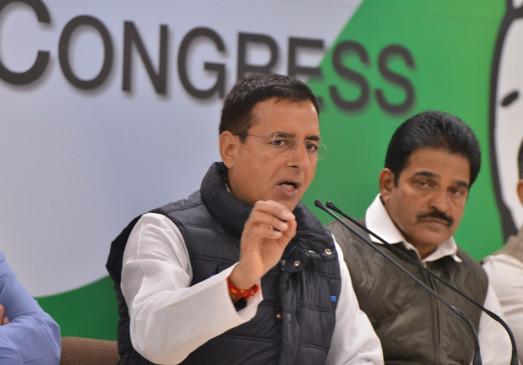देश को आगे की योजना बताए सरकार : कांग्रेस