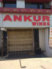 गाइडलाइन का उल्लंघन : आबकारी विभाग ने वाइन शॉप कर दी सील
