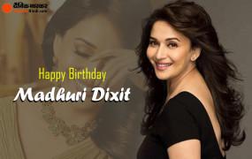 Happy Birthday Madhuri Dixit: अंजाम से लेकर देवदास तक, देखें फिल्म के सेट से माधुरी दीक्षित की अनदेखी तस्वीरें