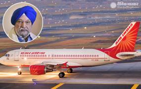 विमान सेवाएं: घरेलू उड़ान के लिए 7 सेक्शन में बंटे रूट, दिल्ली से मुंबई का किराया साढ़े 3 से 10 हजार तक
