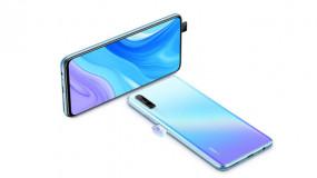 स्मार्टफोन: Huawei Y9s जल्द हो सकता है लॉन्च, अमेजॅन पर हुआ लिस्ट