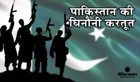 कोरोना के बहाने पाकिस्तान ने जेल से छोड़े आतंकी, हाफिज सईद समेत सैकड़ों आतंकियों को मिला सक्रिय होने का मौका