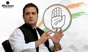 बयान: व्हाइट हाउस ने PM मोदी को ट्विटर पर किया अनफॉलो, राहुल गांधी बोले- निराशाजनक
