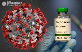 India Fights Corona: ICMR ने कहा- भारत में कोविड-19 वैक्सीन का मानव पर परीक्षण शुरू होने में लग सकते हैं 6 महीने