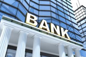 जरूरी खबर: इस महीने बैंक जाने से पहले पढ़ लें यह खबर, ये 13 दिन बंद रहेंगे बैंक