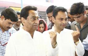 छिंदवाड़ा में कमलनाथ-नकुलनाथ के लापता के पोस्टर लगे, कांग्रेस ने ओछी हरकत बताया