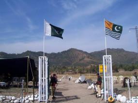 विरोध: गिलगित-बाल्टिस्तान में चुनाव की अनुमति पर भारत का कड़ा विरोध, कहा- अवैध कब्जे वाले क्षेत्र को तुरंत खाली करे पाक