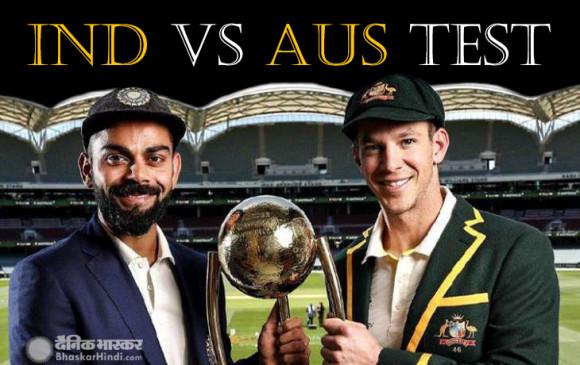 क्रिकेट: दिसंबर में ऑस्ट्रेलिया से टेस्ट सीरीज खेलेगी टीम इंडिया, एडिलेड में खेला जा सकता है डे-नाइट टेस्ट मैच