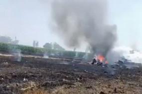 पंजाब: तकनीकी खराबी के कारण IAF का लड़ाकू विमान मिग-29 दुर्घटनाग्रस्त, पायलट सुरक्षित