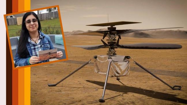 NASA: मंगल ग्रह के पहले हेलिकॉप्टर को भारतीय मूल की छात्रा ने दिया नाम