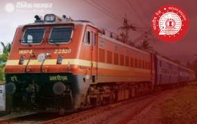 Lockdown Effect: रेलवे ने 30 जून तक बुक सभी टिकटों को किया रद्द, स्पेशल ट्रेनों पर कोई असर नहीं