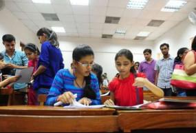 Exam Cancelled news : इंडो सेट परीक्षा जुलाई तक स्थगित